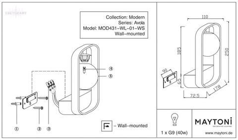Бра MOD431-WL-01-WS серии Avola