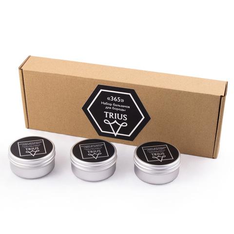 Набор бальзамов для бороды «365» Trius