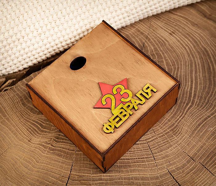 BOX214-2 Деревянная подарочная коробка к 23 февраля (17*17*7 см) фото 03