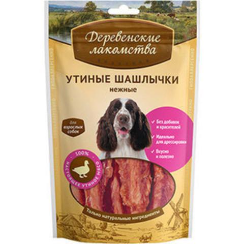 Деревенские лакомства для собак утиные шашлычки нежные 90 г