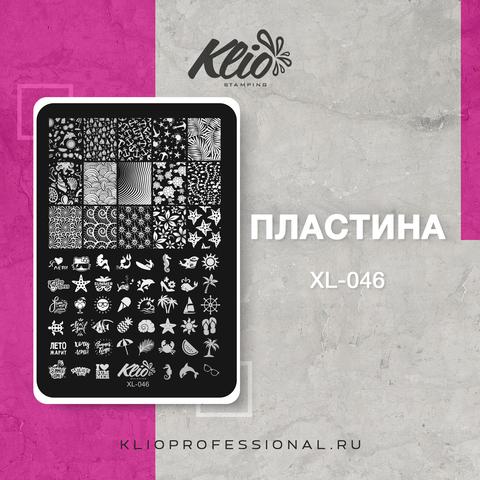 ПЛАСТИНА ДЛЯ СТЕМПИНГА KLIO PROFESSIONAL XL-046