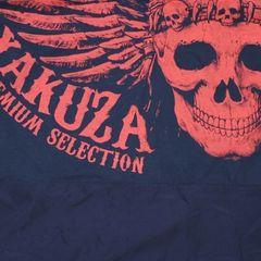 Толстовка темно-синяя Yakuza Premium 2826