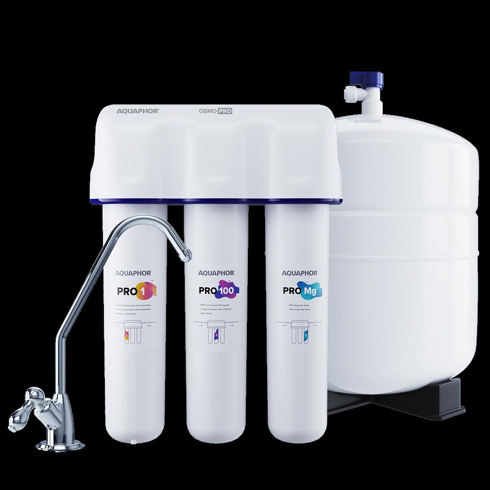 Аквафор Osmo Pro 100 водоочиститель