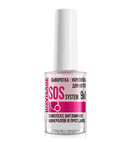 LuxVisage Средство по уходу за ногтями Сыворотка-укрепитель для ногтей SOS system 9в1, 9мл