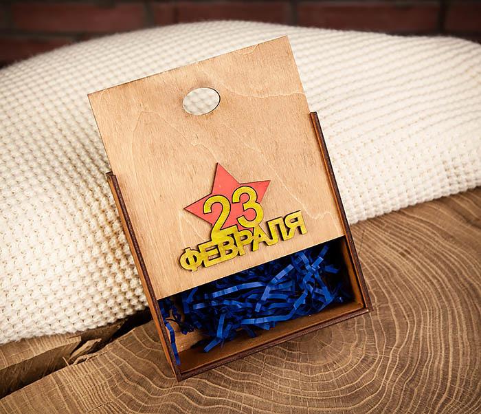 BOX214-2 Деревянная подарочная коробка к 23 февраля (17*17*7 см) фото 04