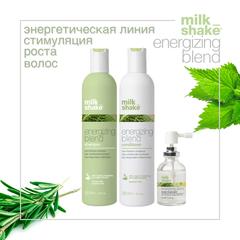 Подарочный набор #7 для стимулирования роста волос Energizing kit
