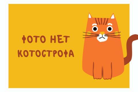 Медовуха 1л