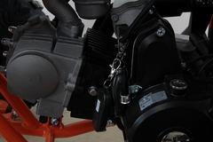 MOTAX ATV T-Rex Super LUX 125