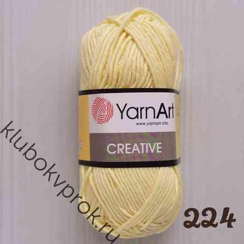 YARNART CREATIVE 224,