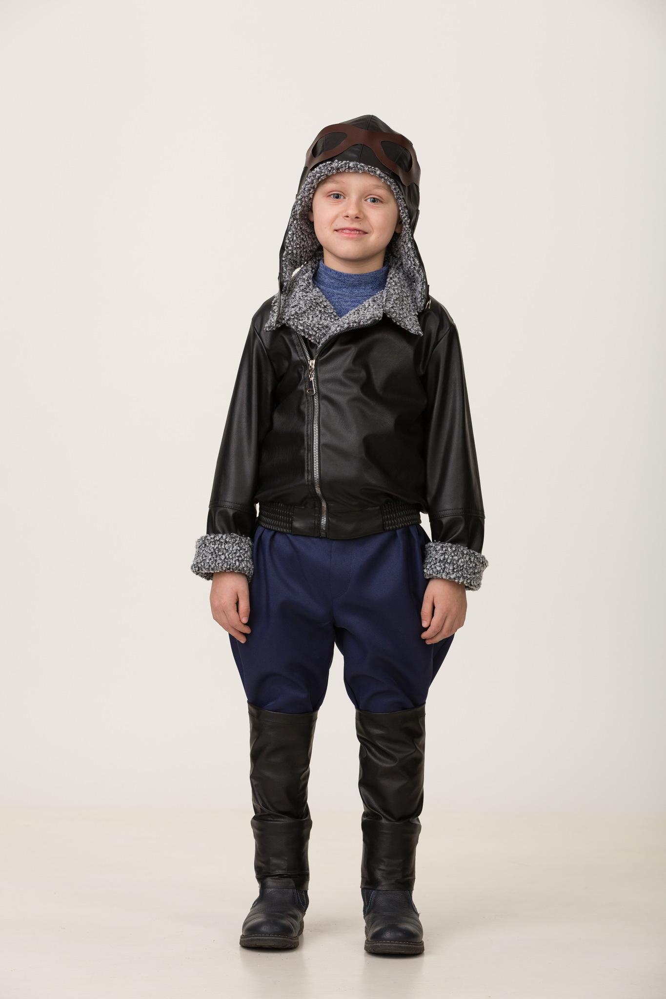 Костюм детский  Летчик в куртке и галифе