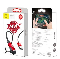 Baseus Cable MVP Elbow Type For Type-C 1.5A 2M Black MOQ:50 (CATMVP-B01)