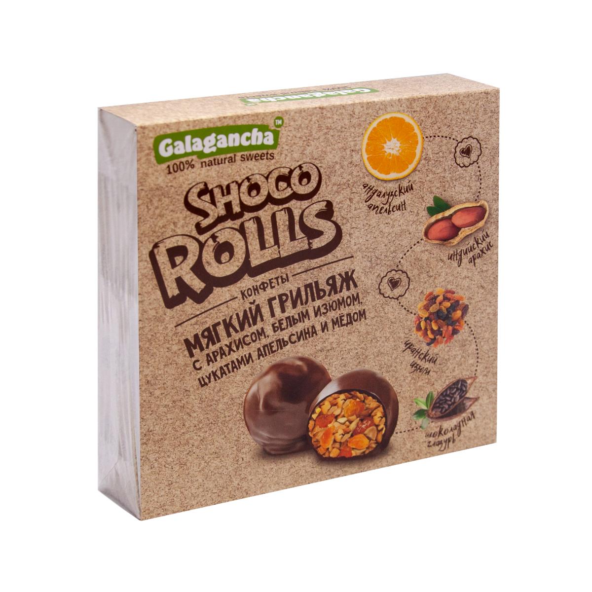 Shoco Rolls  с арахисом  изюмом  цукатами апельсина и медом  в шоколадной глазури
