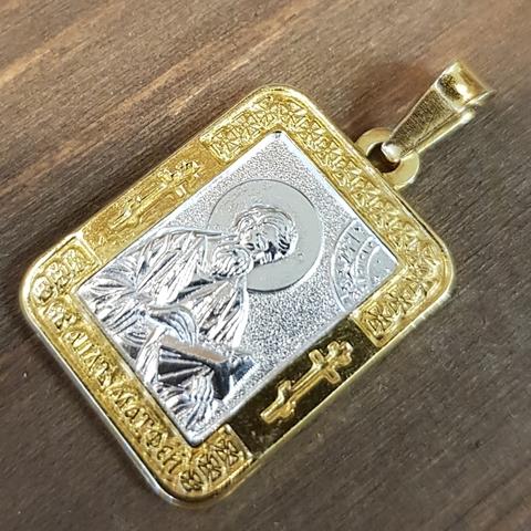 Нательная именная икона святой апостол Матфей с позолотой кулон медальон