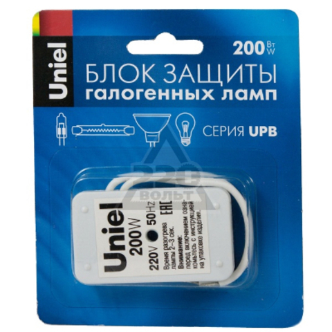 UPB-200W-SL Блок защиты для галогенных ламп. Блистерная упаковка.