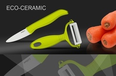 SKC-011GR Набор фруктовый нож и овощечистка Samura Eco-Ceramic