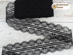 Кружево ажурное Эльза черное 50 мм