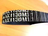 Ремень вариатора ULTIMAX MAX1130M3