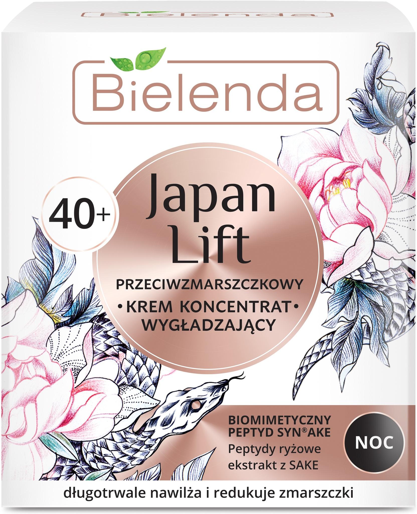 JAPAN LIFT Разглаживающий крем против морщин для лица 40+ ночь 50мл