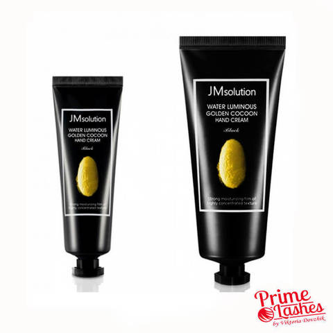 Набор кремов  для рук JMSolution Water Luminous Golden Cocoon Hand