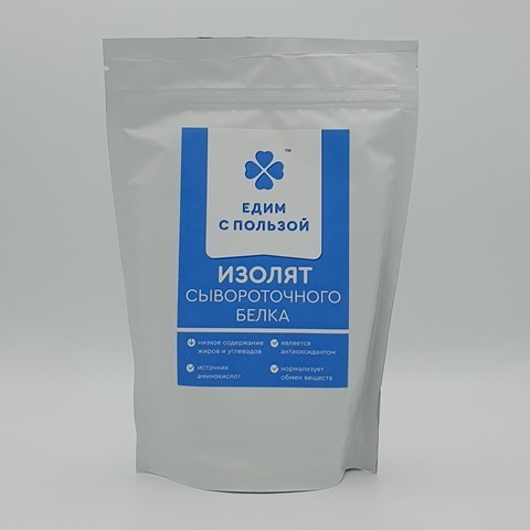 Изолят Сывороточного белка 90% ЕДИМ С ПОЛЬЗОЙ, 200 гр