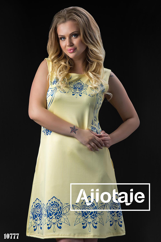 Платье миди с узором желтого цвета