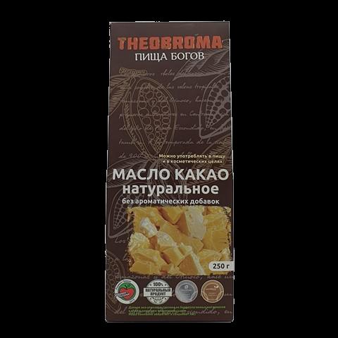 Какао-масло натуральное THEOBROMA, 250 гр