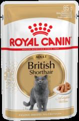 Пауч для кошек, Royal Canin British Shorthair Adult, для британских короткошерстных, а также для кошек породы шотландская вислоухая в возрасте от 1 года и старше, (в соусе)
