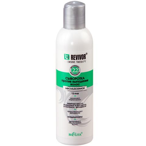 Сыворотка против выпадения волос несмываемая , 200 мл ( Revivor Intensive Therapy )