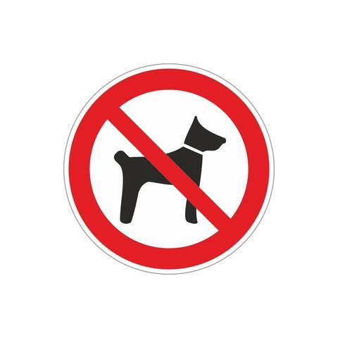P14 Запрещается вход(проход) с животными (плёнка ПВХ, 200х200)