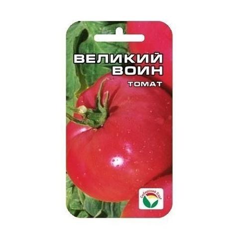 Великий Воин 20шт томат (Сиб Сад)