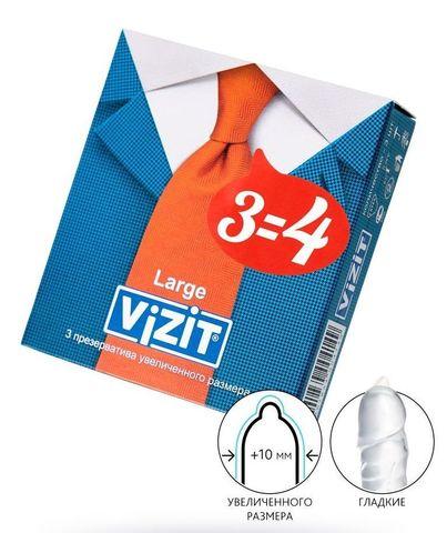 Презервативы VIZIT Large увеличенного размера - 3 шт.