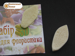 Молд и вайнер Лепесток альстромерии узкий 5*2,5 см