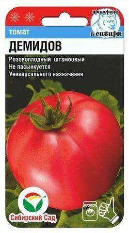 Семена Томат Демидов