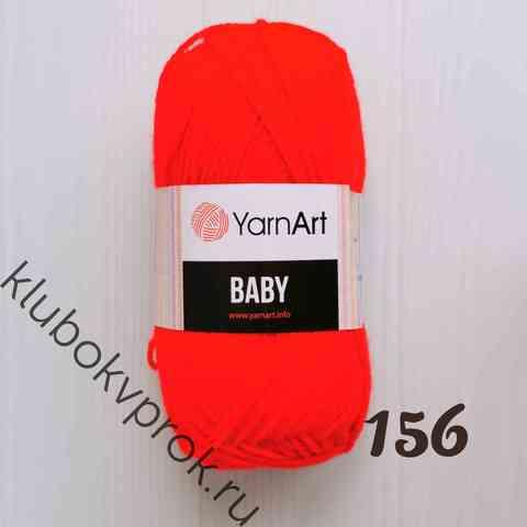 YARNART BABY 156, Алый