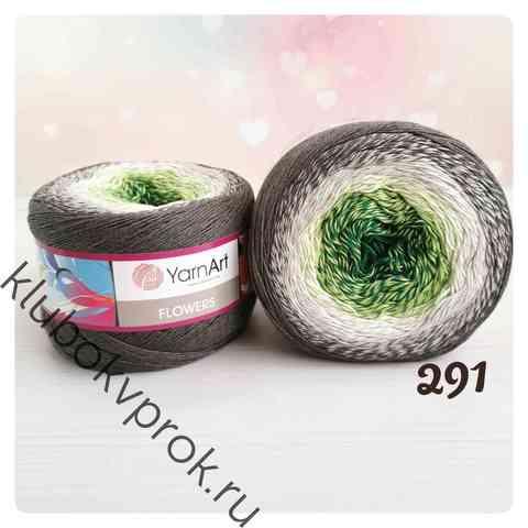 YARNART FLOWERS 291, Зеленый/салатовый/белый/серый