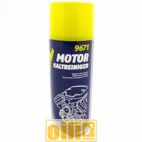 Mannol 9671 MOTOR KALTREINIGER 450мл