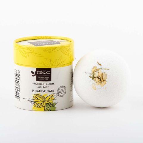 Мико бурлящий шарик для ванн Иланг-иланг 185 г