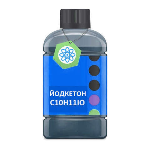 Йодкетон 4, 4-метил-2-йодпропиофенон  C10H11IO