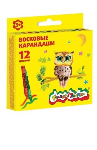 Восковые карандаши Каляка-Маляка, 12 цветов, круглые, КВКМ12