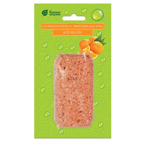 Плитка соляная с эфирным маслом Апельсин 200гр для бани и сауны Банные штучки