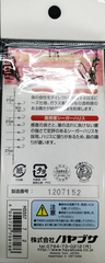 Снасть на корюшку Hayabusa HS557 #10