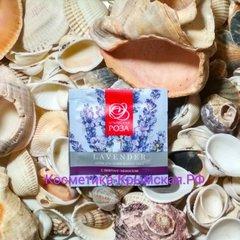 Крем косметический вокруг глаз «Lavender» с лифтингом™Крымская Роза