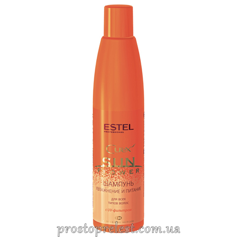 Estel Curex Sunflower Shampoo - Шампунь