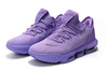 Nike LeBron 16 Low 'Purple'