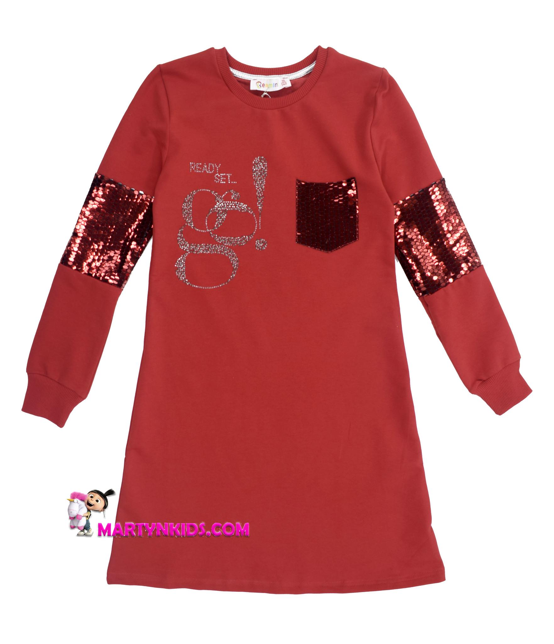 2259  платье Красное