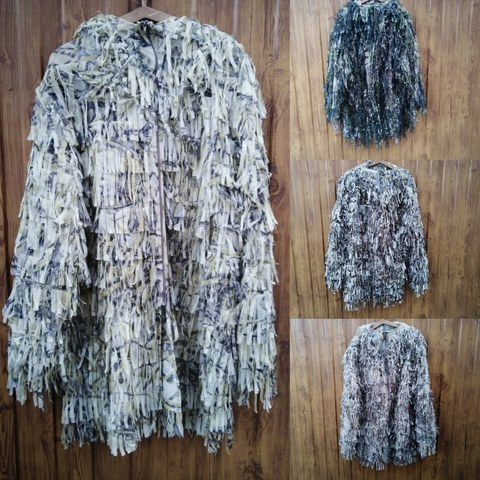 Маскировочный халат