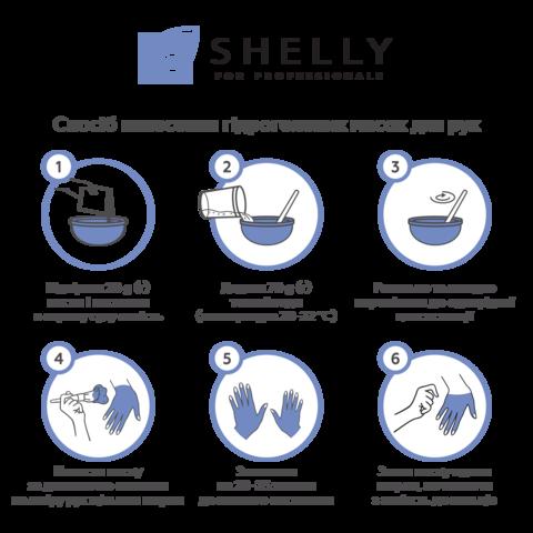 Гідрогелева маска для рук з пелюстками волошки Shelly 200 г (4)