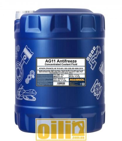 MANNOL 4111 Antifreeze AG11 Longterm 10л