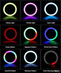 Кольцевая лампа цветная  45 см RGB 18 с пультом и сумкой