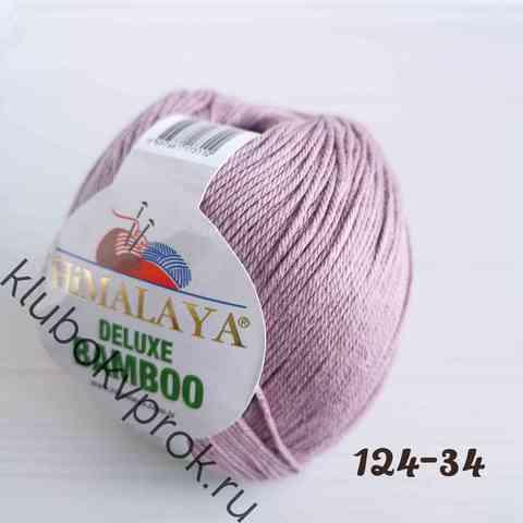 HIMALAYA DELUXE BAMBOO 124-34, Пыльная сирень